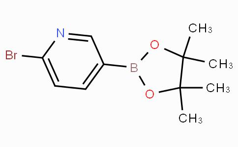 6-溴吡啶-3-硼酸频哪醇酯