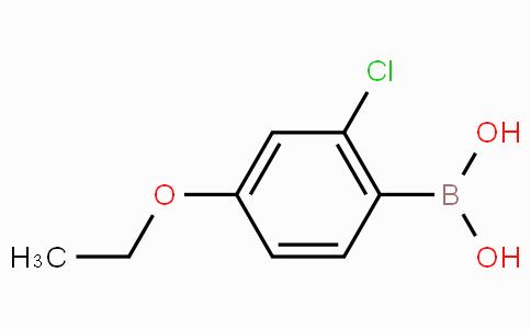 2-Chloro-4-ethoxyphenylboronic acid