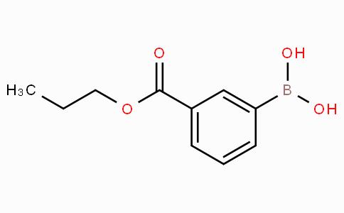 3-(Propoxycarbonyl)phenylboronic acid