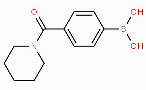 4-(哌啶-1-羰基)苯基硼酸