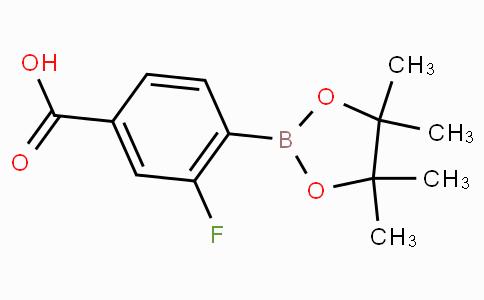 4-羧基-2-氟苯基硼酸频那醇酯