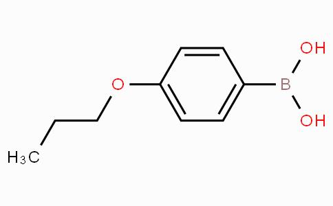 4-丙氧基苯硼酸