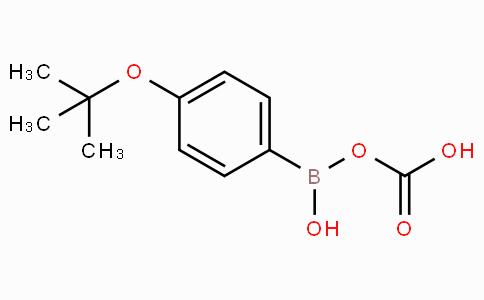 4-(叔丁氧羧基)苯硼酸