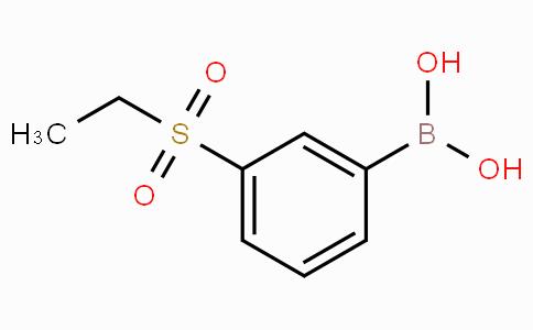 3-(Ethylsulfonyl)phenylboronic acid