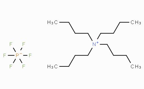 四丁基六氟磷酸胺