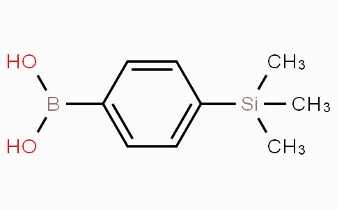 4-(Trimethylsilyl)phenylboronic acid