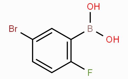 5-溴-2-氟苯硼酸