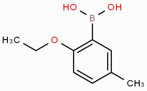 2-乙氧基-5-甲基苯硼酸