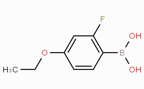 2-Fluoro-4-ethoxyphenylboronic acid