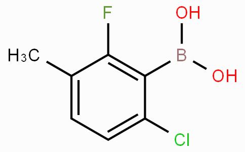 2-氯-6-氟-5-甲基苯硼酸