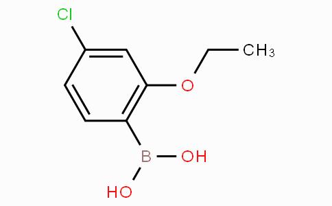 4-Chloro-2-ethoxyphenylboronic acid