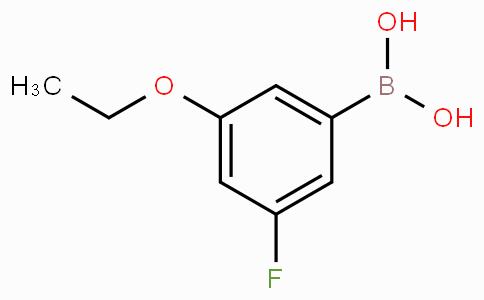 3-乙氧基-5-氟苯硼酸