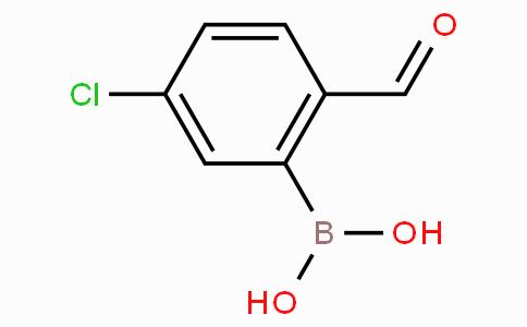5-氯-2-甲酰基苯硼酸