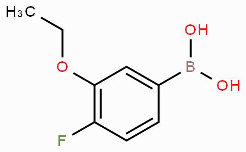 3-乙氧基-4-氟苯硼酸