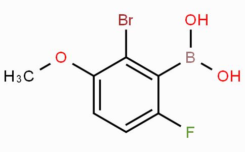 2-溴-6-氟-3-甲氧基苯硼酸