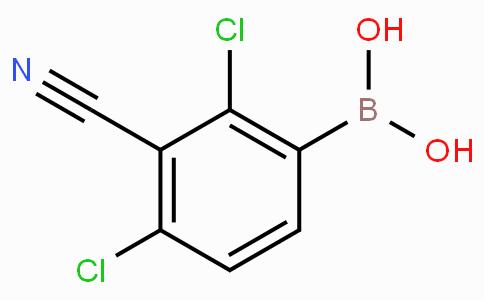 2.4-二氯-3-氰基苯硼酸