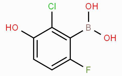 2-氯-6-氟-3-羟基苯硼酸