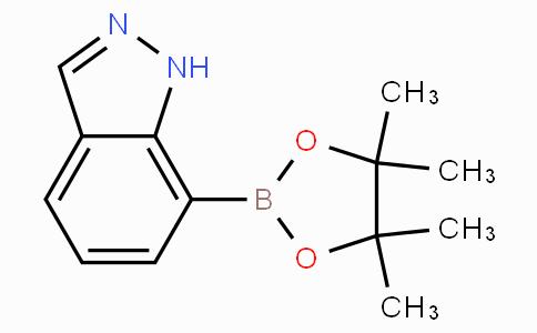1H-indazole-7-boronic acid pinacol ester