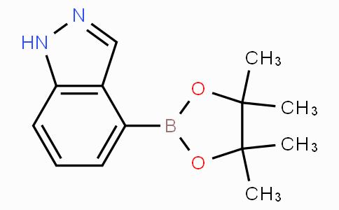 Indazole-4-boronic acid pinacol ester