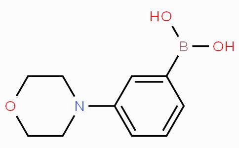 3-吗啉苯硼酸