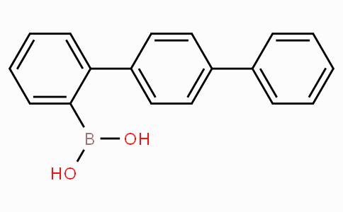 2-对三联苯硼酸(含有数量不等的酸酐)