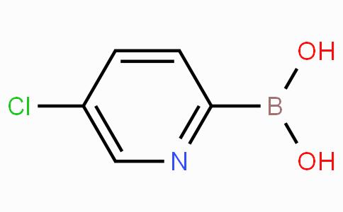 5-氯吡啶-2-硼酸