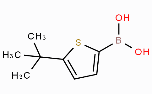 5-Tert-butylthiophen-2-ylboronic acid