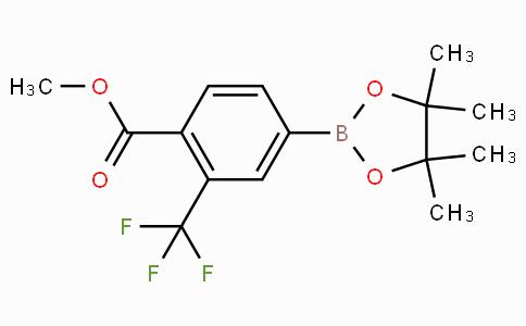 4-Methoxycarbonyl-3-(trifluoromethyl)phenylboronic acid pinacol ester