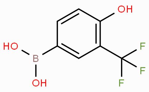3-三氟甲基-4-羟基苯硼酸