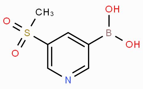 5-(Methylsulphonyl)pyridine-3-boronic acid
