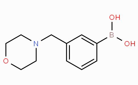 3-吗啉甲基苯硼酸