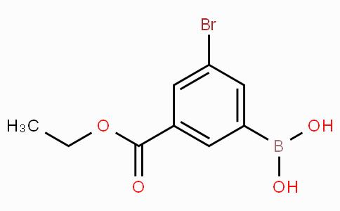 3-Bromo-5-(ethoxycarbonyl)phenylboronic acid