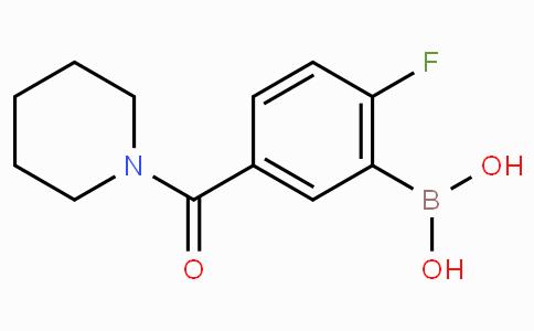 2-氟-5-(哌啶-1-羰基)苯基硼酸