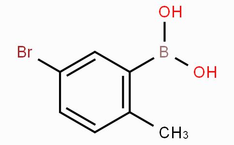 (1-氯环己基)环己基酮