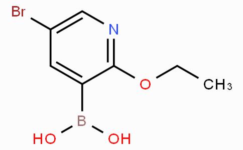 5-溴-2-乙氧基砒啶-3-硼酸