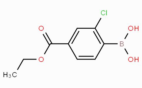 4-硼-3-氯苯甲酸乙酯