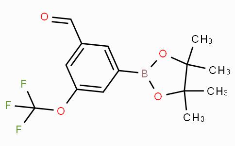 3-Formyl-5-(trifluoromethoxy)phenylboronic acid pinacol ester