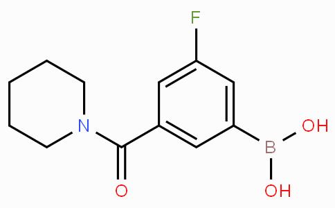 3-氟-5-(哌啶-1-羰基)苯基硼酸