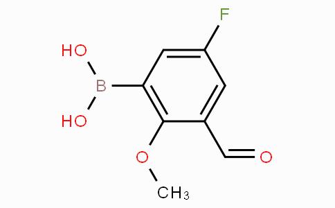 3-氰基苯硼酸