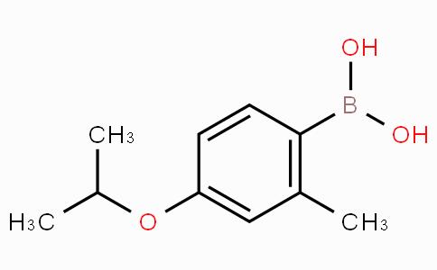 4-Isopropoxy-2-methylphenylboronic acid