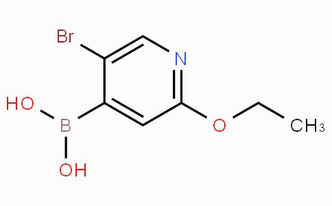 5-Bromo-2-ethoxypyridine-4-boronic acid