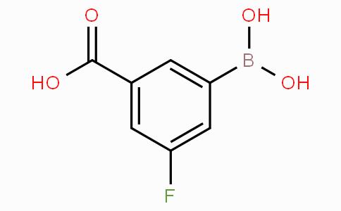 3-羧基-5-氟苯基硼酸