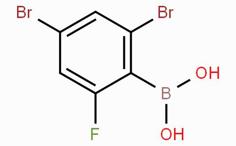 2,4-二溴-6-氟苯基硼酸