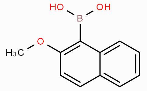 2-甲氧基-1-萘基硼酸