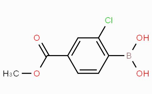 2-氯-4-(甲氧羰基)苯硼酸