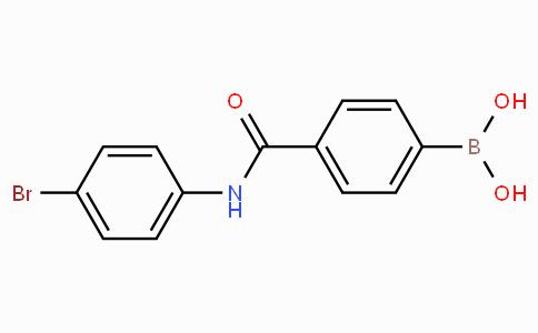 N-4-溴苯基-4-硼苯甲酰胺