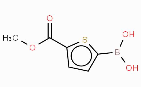 2-噻吩甲甲酯-5-硼酸