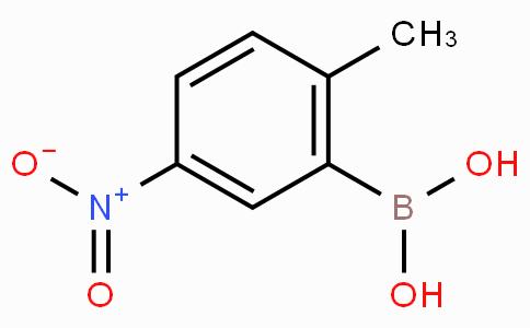 2-Methyl-5-nitrophenylboronic acid