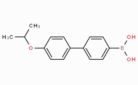 4-(4'-异丙氧基苯基)苯基硼酸