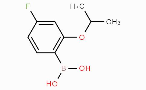 4-氟-2-异丙氧基苯基硼酸
